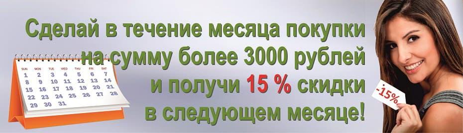 Интернет магазин в г москва рукоделия дешево — 14